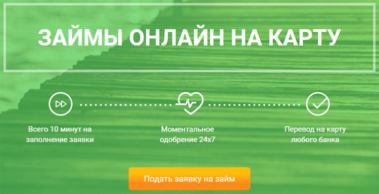 Реквизиты еКапуста