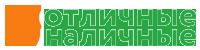 otlichnienalichnie-mfo-logo.png