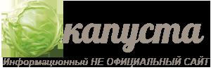 Екапуста информационный сайт